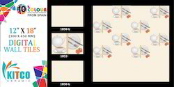 Designs Ideas Kitchen Wall Tile,Thickness: 8 - 10 mm