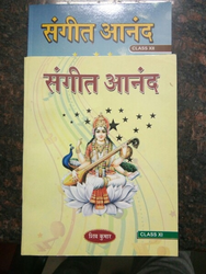 Sangeet Anand Book