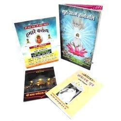 Religious Books Printing