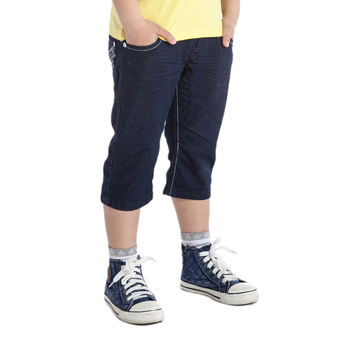 1d94550fe09 Boys Half Pant at Best Price in India