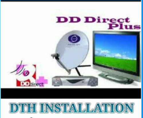 D D Free Dish Antenna Installation