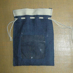 Plain Pouch Bag
