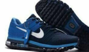 Nike Gents Sports Shoes