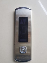 Elevator LOP for Office Building