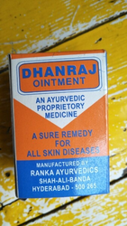 Pharmaceutical Ointments In Hyderabad Telangana Get