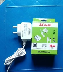 1.5  amp charger