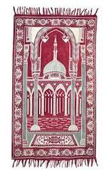 Janamaz Prayer Rug