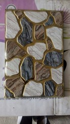 Ceramic Hd Tiles, Thickness: 8 - 10 mm