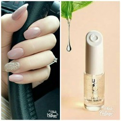 Oriflame Nail Serum, for Household