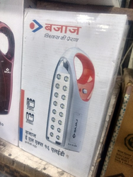 Bajaj Emergency Light