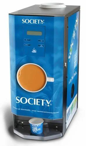Tea & Coffee Premix Vending Machine