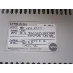 MR-J2S-200B Mitsubishi Servo Amplifier