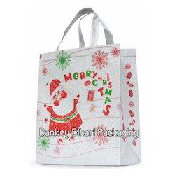 Metalised Generic BOPP Nonwoven Bag