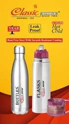 Stainless Steel Insulated Bottle 750 mL