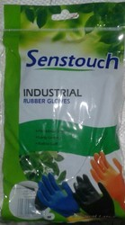 Sentouch Rubber Gloves