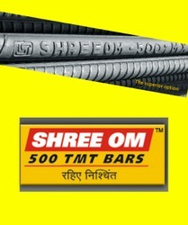 Steel TMT Bars, Manufacturing And School/College Workshop