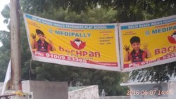 Cloth Banner Manual Printing Services