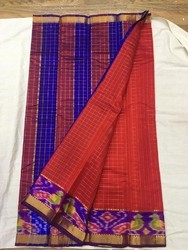 Mangalagiri Pure Silk Saree