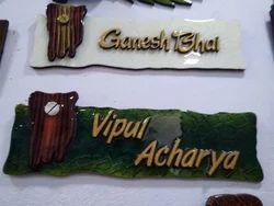 Name Board in Thane, नेम बोर्ड, ठाणे, Maharashtra | Name ...