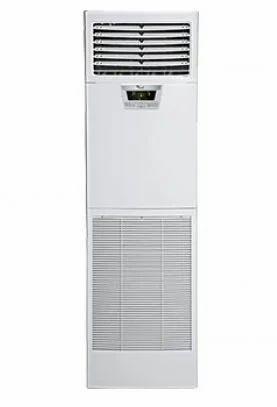Floor standing ac unit ac units air conditioning unit zamil air floor standing ac unit tyukafo