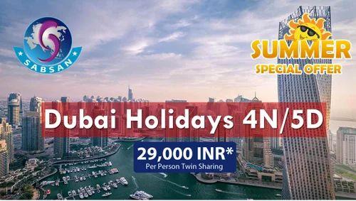 Dubai Holiday Package From India in Chettikulam, Kanyakumari, Sabsan Holidays | ID: 11796145697