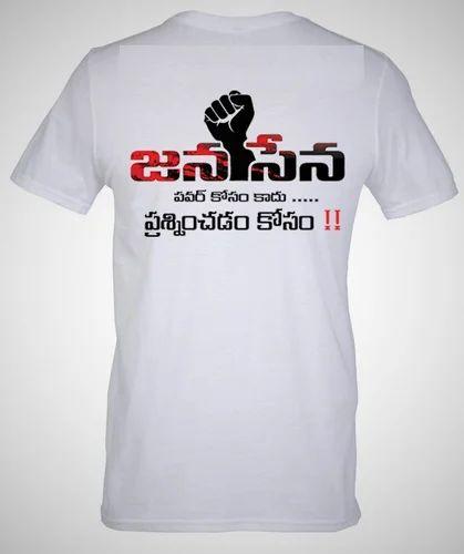 0bac5d1b5 L And XXL Unisex Janasena T Shirt, Logo T Shirt, Rs 90 /piece   ID ...