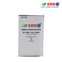 REMOVABLE MOBILE BATTERIES