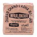 Naulakha Washing Soap