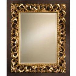 Square Decorative Photo Frame