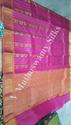 Temple Silk Sarees