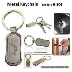 Metal Key chain 504