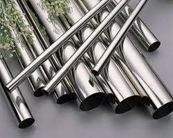 Round Stainless Steel Pipe Seamless 440c, Size: 1 inch