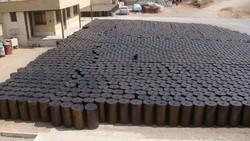 Bitumen, Pack Size: 156.50 Kg Drum