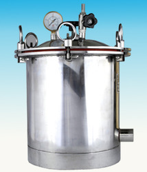 Vertical Double Body Autoclave