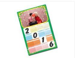 Wall Calendar 12x18 inches