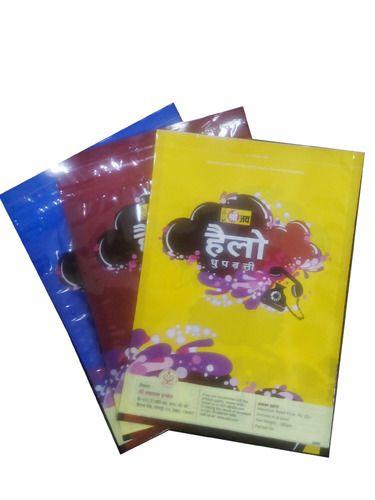 Manufacturer In Nagpur: Vaibhav Plasto Printing And Packaging