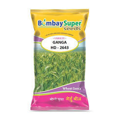 Ganga HD - 2643 Wheat Seeds, For Agricultural