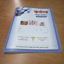 File Printing
