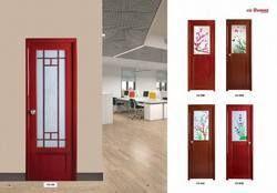 Bathroom Door Suppliers, Manufacturers & Dealers in ...