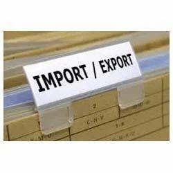 单相导入输出代码IEC注册服务