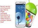 Spy Cell Phone Interceptor Software