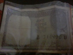 Antique Old Rs 1 Note