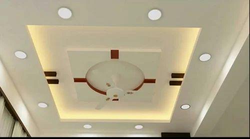 Pop False Ceiling, POP Design, पीओपी फॉल्स सीलिंग in ...