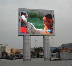 Outdoor LED Wall Display