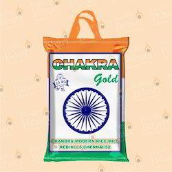 Multi Colour Laminated Rice Bags