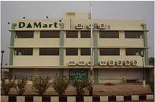 D Mart Shopping Mall