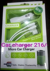 White Car Mobile Charger