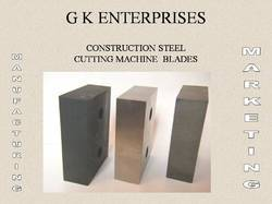 Blades for Steel Rod Cutting