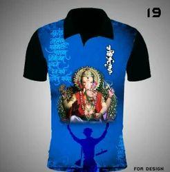Ganpati Printed T Shirts
