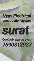 Electrical Services, Commercial